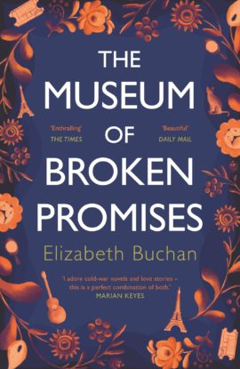 Museum of Broken Promises Cover